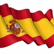 Foto de Stock  : Flag of Spain
