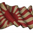 Japan's Naval Ensign Historic Flag — Stock Photo