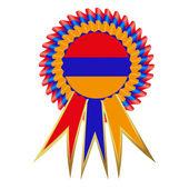 """Satin Prize medal, """"Armenia"""" — Stock Vector"""