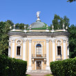 "Pavilion ""Hermitage"", estate Kuskovo — Stock Photo #11640012"