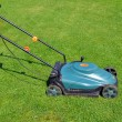 Lawn mower — Stock Photo #11653104