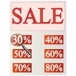 "Leaflet that says ""Sale"" and interest discounts — Stock Vector"