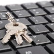 Keys on computer keyboard — Stock Photo