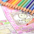 Drawing — Stock Photo #12145247