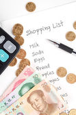 Shopping list — Foto Stock