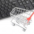 E-commerce — Stock Photo #12185155