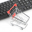 E-commerce — Stock Photo #12185201