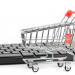 E-commerce — Stock Photo #12185231