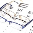 Stock Photo: Eye sight