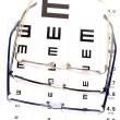 Eye sight — Stock Photo