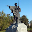 St. Andrew monument - Foto Stock