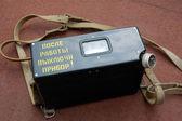 Vecchio radiometro militare sovietico — Foto Stock