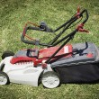 Stock Photo: New Mower