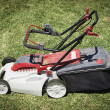 New Mower — Stock Photo #10790921