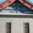 Stock Photo: Beijing archaize dwellings