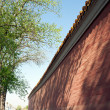 China Beijing imperial city wall - Stock Photo