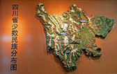 China's Sichuan province minority maps — ストック写真