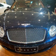 2012 Beijing international auto show Bentleys car — Foto Stock