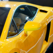 2012 Beijing international auto show LAMBORGHINI  sports car — Foto Stock