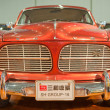 2012 Beijing international auto show Volvo classic cars — Stock Photo