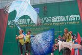 21 festival internazionale delle marionette di Cina, chengdu — Foto Stock