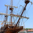 Stock Photo: Old frigate
