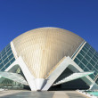 Royalty-Free Stock Photo: Valencia