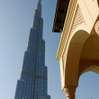Stock Photo: Tallest building in world