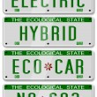 Electric hybrid car plates — Stock Photo
