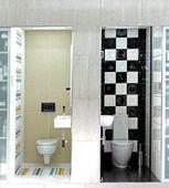 Toilettes — Photo