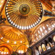 Hagia Sofia Mosque — Stock Photo