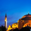 Mosque at Sunset — Stock Photo