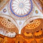 Hagia Sofia Mosque — Stock Photo #11608080