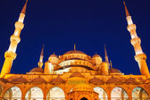Mosque at Sunset — Zdjęcie stockowe