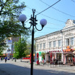 Penza City - Stock Photo