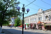 Penza City — Stock Photo