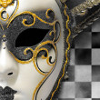 Mask with gold trim — Stock Photo