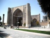 Sights of Samarkand. — Stock Photo