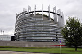 House of Parliament Strasbourg — Stock Photo