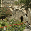 Place of the resurrection of Jesus Christ — Stockfoto