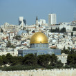 Jerusalem - The Dome of the Rock Mosque with blue sky — Stock Photo #11797129