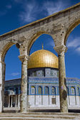 Mosk with the copper roof in jerusalem, israel — Stock Photo