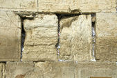 Prayers Wailing Wall — Stock Photo