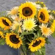 Sunflowers bouquet — Stock Photo