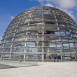 Reichstag - Stock Photo