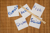 Set of post it notes with common phrases food — Stock Photo