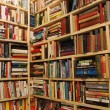 Bookstore's shelves corner — Stock Photo
