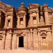 Monastery of the city of Petra — Stock Photo