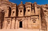 Monastery of the city of Petra — Stock Photo
