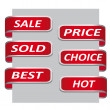 Royalty-Free Stock Vector Image: Set of red sales ribbon banner